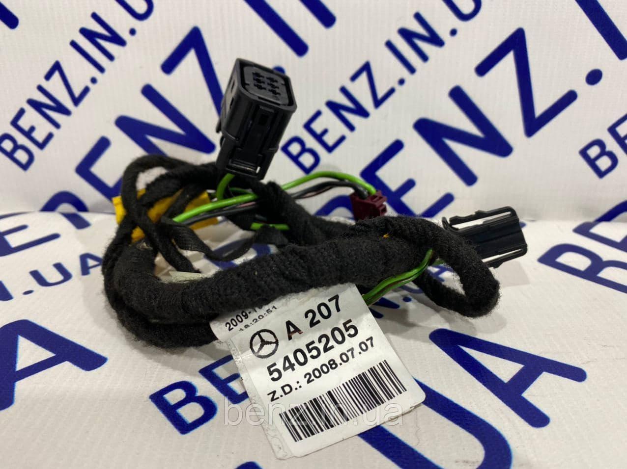Жгут электропроводки двери Mercedes C207/A207/W207 купе A2075405205