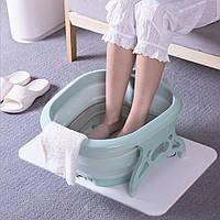 Складная ванночка массажер для ног для педикюра и релакса