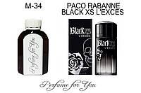 Мужские наливные духи Black XS L'Exces Пако Рабан 125 мл