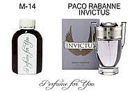 Мужские наливные духи Invictus Пако Рабан 125 мл