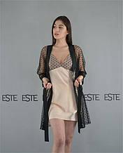 Елегантний комплект одягу для сну і відпочинку халат+пеньюар Este 804-805.