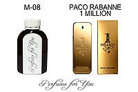 Мужские наливные духи 1 Million Пако Рабан 125 мл