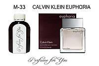 Мужские наливные духи Euphoria Men Кельвин Кляйн  125 мл, фото 1