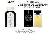Мужские наливные духи L'Instant de Герлен pour Homme Герлен  125 мл