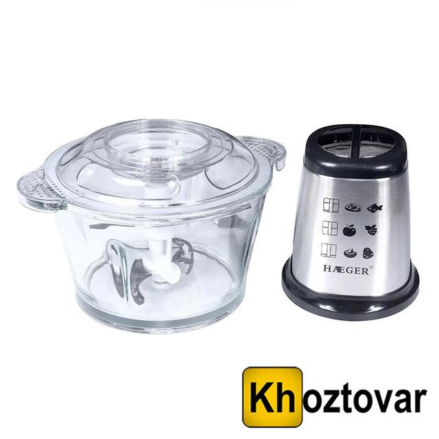 Кухонный настольный блендер Haeger HG-7005 | Чоппер | 500W