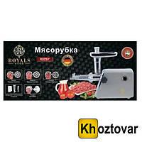 Электрическая мясорубка с соковыжималкой Royals Berg R3757 | 3000W