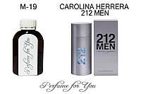 Мужские наливные духи 212 Men Каролина Эррера 125 мл