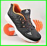 Кроссовки Мужские Adidas Terrex Серые  Адидас (размеры: 41,44) Видео Обзор, фото 10