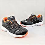 Кроссовки Мужские Adidas Terrex Серые  Адидас (размеры: 41,44) Видео Обзор, фото 9