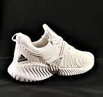 Кроссовки Adidas Alphabounce Белые Адидас Женские Волна (размеры: 36,37,38,39,40,41) Видео Обзор, фото 4