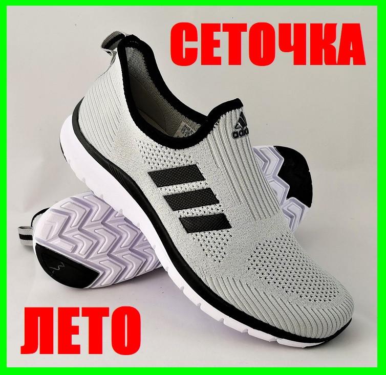 Кроссовки Adidas Сеточка Мужские Серые Летние Адидас Мокасины (размеры: 44,45) Видео Обзор