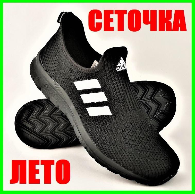 Кроссовки Adidas Сеточка Мужские Черные Летние Адидас Мокасины (размеры: 42,43,44,45) Видео Обзор
