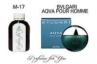 Мужские наливные духи Aqva Pour Homme Булгари 125 мл