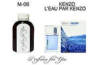 Мужские наливные духи L'Eau par Кензо pour Homme Кензо  125 мл, фото 1