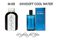 Мужские наливные духи Cool Water Давидофф 125 мл
