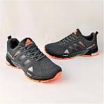 Кроссовки Adidas Fast Marathon Серые Мужские Адидас (размеры: 44) Видео Обзор, фото 7