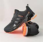 Кроссовки Adidas Fast Marathon Серые Мужские Адидас (размеры: 44) Видео Обзор, фото 9