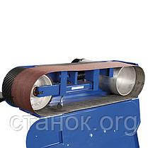 Metallkraft MBSM 150-200-2 ленточно-шлифовальный станок по металлу верстат, фото 3