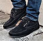 Мужские Мокасины Чёрные Замшевые Туфли (размеры: 41,42,44,45), фото 5