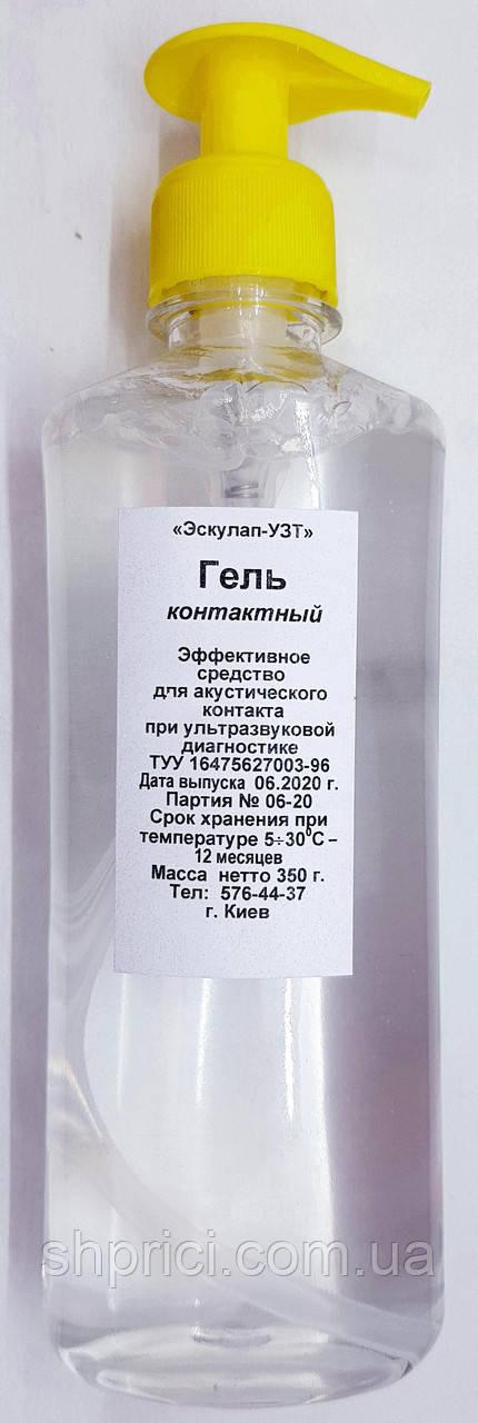 Гель для УЗИ 350 гр с дозатором/ Эскулап