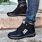 Ботинки Зимние New Balance Кроссовки Мужские на Меху Синие (размеры: 40,41,42,43,45) Видео Обзор, фото 4