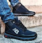 Ботинки Зимние New Balance Кроссовки Мужские на Меху Синие (размеры: 40,41,42,43,45) Видео Обзор, фото 8