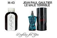 Мужские наливные духи Le Male Terrible Жан Поль Готье 125 мл