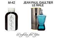 Мужские наливные духи Le Male Жан Поль Готье  125 мл, фото 1