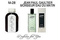 Мужские наливные духи Monsieur Eau du Matin Жан Поль Готье  125 мл