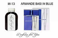 Мужские наливные духи Арманд Баси in blue Арманд Баси  125 мл