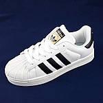 Кроссовки Adidas Superstar Белые Адидас Суперстар Женские Адидас (размеры: 36,37,38,40) Видео Обзор, фото 7