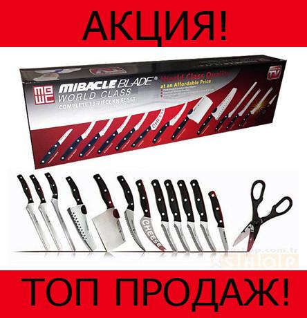 Набор ножей. Ножи кухонные. Подарочный набор. Ножи Миракл Блэйдс (Miracle Blades)