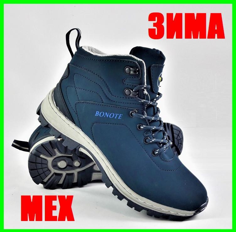 Ботинки ЗИМНИЕ Мужские Синие Кроссовки МЕХ (размеры: 41,42,43,45,46) Видео Обзор