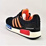 Кроссовки Adidas Мужские Адидас Синие (размеры: 40,41,42,43,44) Видео Обзор, фото 6