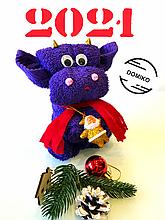 """ПОДАРОК 2021 """"Бычок"""""""