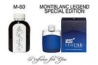 Мужские наливные духи Legend Special Edition Монблан 125 мл