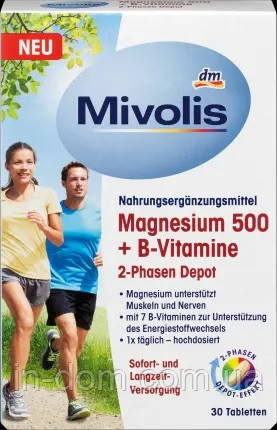 Mivolis Magnesium 500 + B-Vitamine 2-Phasen Depot Магнезиум 500 + витамины группы В 30 шт.