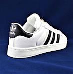 Кроссовки Adidas Superstar Белые Адидас Суперстар (размеры: 41,42,43,45) Видео Обзор, фото 6