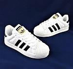 Кроссовки Adidas Superstar Белые Адидас Суперстар (размеры: 41,42,43,45) Видео Обзор, фото 7