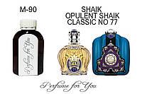 Мужские наливные духи Opulent Шейх Classic No 77 Шейх  125 мл, фото 1