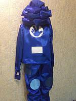 Детский карнавальный костюм фиксик нолик и рюкзак-помогатор
