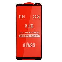 Защитное стекло Fiji 21D Full Glue для Asus ROG Phone 2 (ZS660KL) черное 0,3 мм в упаковке