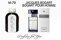 Мужские наливные духи Богарт Pour Homme Жак Богарт  125 мл, фото 1