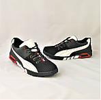 Кроссовки Мужские Чёрные Мокасины (размеры: 40,41,42,43,45) Видео Обзор, фото 9