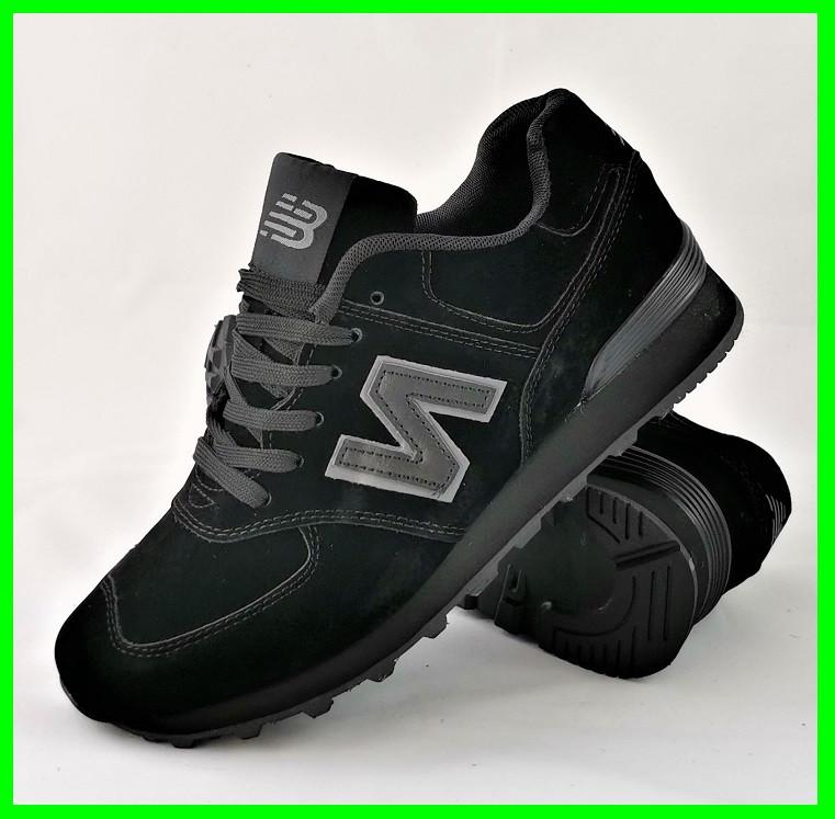 Кроссовки New Balance 574 Черные Мужские (размеры: 44,45,46)
