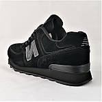 Кроссовки New Balance 574 Черные Мужские (размеры: 44,45,46), фото 5