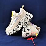 Кроссовки Женские Бежевые На Высокой Подошве (размеры: 37,38,39,40,41) - 1319, фото 7