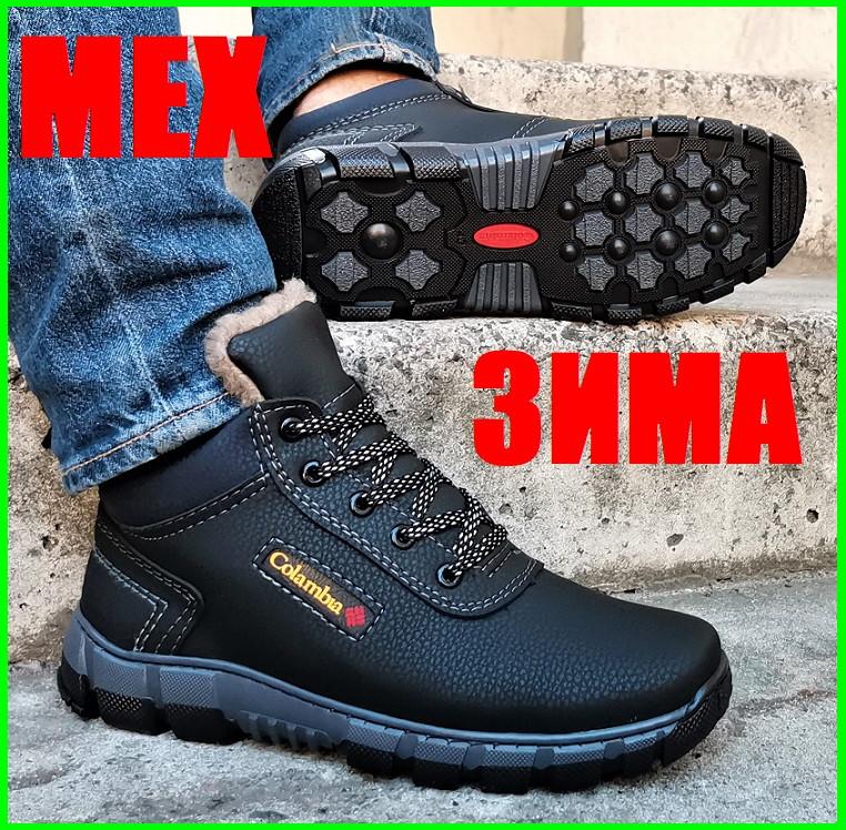 Ботинки ЗИМНИЕ Мужские Colamb!a Кроссовки на Меху Чёрные (размеры:40,41,42,43) Видео Обзор