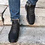 Ботинки ЗИМНИЕ Мужские Colamb!a Кроссовки на Меху Чёрные (размеры:40,41,42,43) Видео Обзор, фото 5