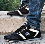 Мужские Кроссовки BMW Чёрные Мокасины (размеры: 42,43,44,45), фото 5